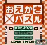 Image de l'ecran titre du jeu Oekaki Puzzle sur SNK NeoGeo Pocket
