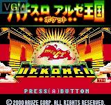 Image de l'ecran titre du jeu Pachisuro Aruze Oogoku Pocket - Dekahel 2 sur SNK NeoGeo Pocket