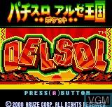 Image de l'ecran titre du jeu Pachisuro Aruze Oogoku Pocket - Delsol 2 sur SNK NeoGeo Pocket