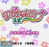 Image de l'ecran titre du jeu Pocket Love If sur SNK NeoGeo Pocket