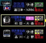 Image du menu du jeu Densha De GO! 2 sur SNK NeoGeo Pocket