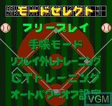 Image du menu du jeu Pachisuro Aruze Oogoku Pocket - Dekahel 2 sur SNK NeoGeo Pocket