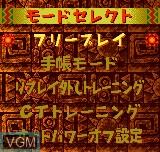 Image du menu du jeu Pachisuro Aruze Oogoku Pocket - Delsol 2 sur SNK NeoGeo Pocket