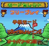 Image du menu du jeu Pachisuro Aruze Ohgoku Pocket - E-Cup sur SNK NeoGeo Pocket