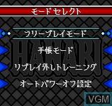 Image du menu du jeu Pachisuro Aruze Oogoku Pocket Hanabi V1.04 sur SNK NeoGeo Pocket