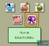 Image du menu du jeu Party Mail sur SNK NeoGeo Pocket