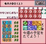 Image du menu du jeu Pocket Love If sur SNK NeoGeo Pocket
