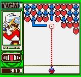 Image du menu du jeu Puzzle Link 2 sur SNK NeoGeo Pocket