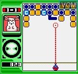 Image in-game du jeu Puzzle Link sur SNK NeoGeo Pocket