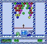 Image in-game du jeu Bust-A-Move Pocket sur SNK NeoGeo Pocket