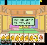 Image in-game du jeu Party Mail sur SNK NeoGeo Pocket