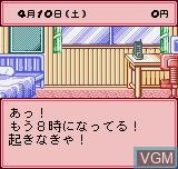 Image in-game du jeu Pocket Love If sur SNK NeoGeo Pocket