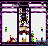 Image in-game du jeu Puyo Pop sur SNK NeoGeo Pocket