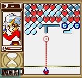 Image in-game du jeu Puzzle Link 2 sur SNK NeoGeo Pocket