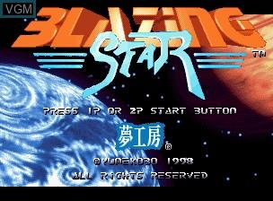 Image de l'ecran titre du jeu Blazing Star sur SNK NeoGeo