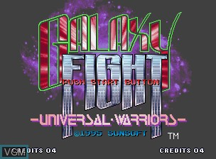 Image de l'ecran titre du jeu Galaxy Fight - Universal Warriors sur SNK NeoGeo