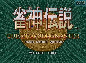 Image de l'ecran titre du jeu Jyanshin Densetsu - Quest of Jongmaster sur SNK NeoGeo