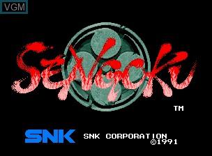 Image de l'ecran titre du jeu Sengoku / Sengoku Denshou sur SNK NeoGeo