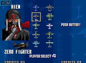Image du menu du jeu Aero Fighters 3 / Sonic Wings 3 sur SNK NeoGeo