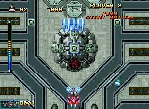 Image du menu du jeu Alpha Mission II / ASO II - Last Guardian sur SNK NeoGeo