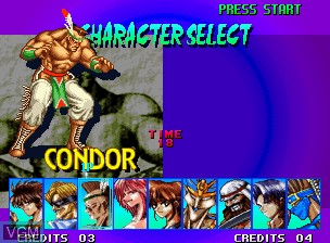 Image du menu du jeu Breakers Revenge sur SNK NeoGeo
