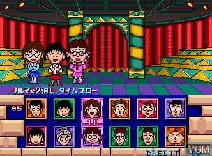 Image du menu du jeu Chibi Maruko Chan - Maruko Deluxe Quiz sur SNK NeoGeo