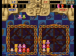 Image du menu du jeu Gururin sur SNK NeoGeo