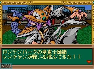Image du menu du jeu Jyanshin Densetsu - Quest of Jongmaster sur SNK NeoGeo