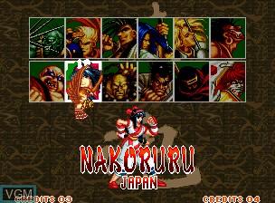 Image du menu du jeu Samurai Shodown / Samurai Spirits sur SNK NeoGeo