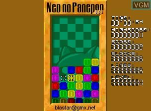 Neo No Panepon