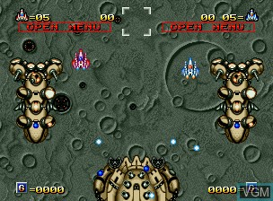 Alpha Mission II / ASO II - Last Guardian
