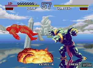 Galaxy Fight - Universal Warriors