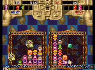 Image in-game du jeu Gururin sur SNK NeoGeo