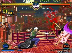 Last Blade 2 / Bakumatsu Roman - Dai Ni Maku Gekka no Kenshi, The