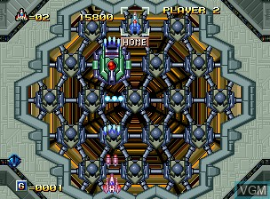 Image in-game du jeu Alpha Mission II / ASO II - Last Guardian sur SNK NeoGeo