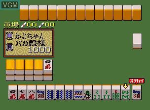 Image in-game du jeu Bakatonosama Mahjong Manyuki sur SNK NeoGeo