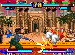 Image in-game du jeu Breakers Revenge sur SNK NeoGeo