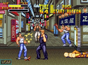 Image in-game du jeu Burning Fight sur SNK NeoGeo