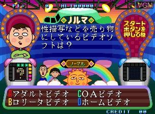 Image in-game du jeu Chibi Maruko Chan - Maruko Deluxe Quiz sur SNK NeoGeo
