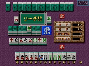 Image in-game du jeu Jyanshin Densetsu - Quest of Jongmaster sur SNK NeoGeo