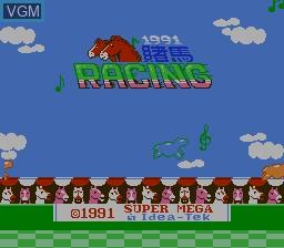 Image de l'ecran titre du jeu 1991 Du Ma Racing sur Nintendo NES