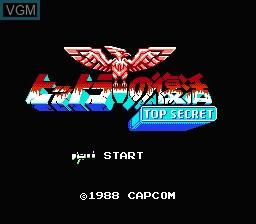Image de l'ecran titre du jeu Hitler no Fukkatsu - Top Secret sur Nintendo NES
