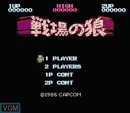 Image de l'ecran titre du jeu Senjou no Ookami sur Nintendo NES