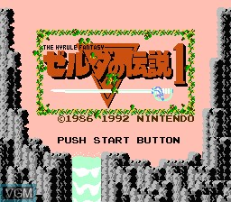 Image de l'ecran titre du jeu Zelda no Densetsu 1 - The Hyrule Fantasy sur Nintendo NES