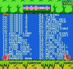 Image de l'ecran titre du jeu 150-in-1 sur Nintendo NES