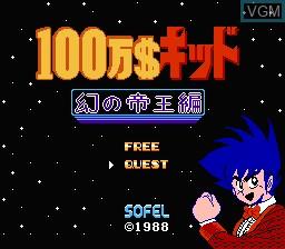 Image de l'ecran titre du jeu 100 Man $ Kid - Maboroshi no Teiou Hen sur Nintendo NES