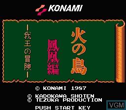 Image de l'ecran titre du jeu Hi no Tori - Houou Hen - Gaou no Bouken sur Nintendo NES