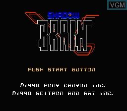 Image de l'ecran titre du jeu Shadow Brain sur Nintendo NES