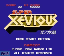 Image de l'ecran titre du jeu Super Xevious - Gump no Nazo sur Nintendo NES