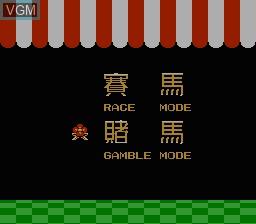 Image du menu du jeu 1991 Du Ma Racing sur Nintendo NES